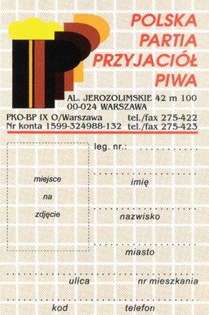 Polska Partia Przyjaciół Piwa - Legitymacja